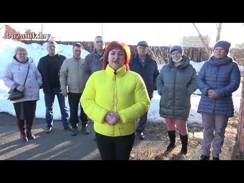 Жители Бузулука записали видеообращение к главе Минприроды РФ, который сегодня прилетел в Оренбург