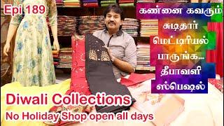 churidar material Diwali Collections | Diwali Special | Chithraas Valasaravakkam