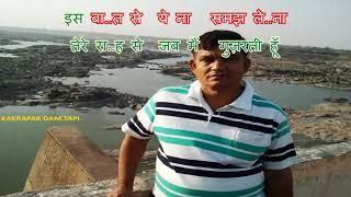 Tere Husn Ki Kya Tareef Karun   Karaoke   - YouTube