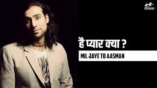 Hai Pyaar Kya Lyrics | Jubin Nautiyal | Rocky   - YouTube