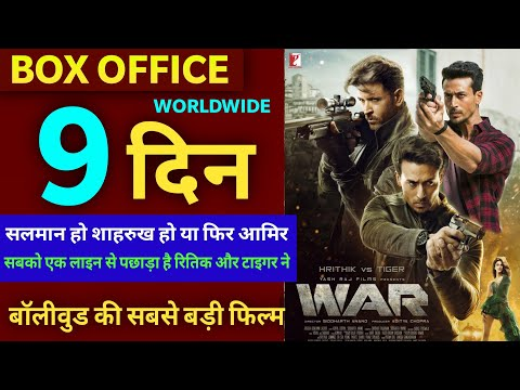War Box Office Collection Day 9, Hrithik Roshan, Tiger Shroff, War 9th Day Collection, Review Bazaar