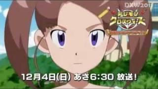 DigimonXrosWarsII-Episode1064ShortPreview