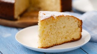 Banana Cake: The Most Fluffy And Easy Recipe Ever!