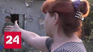 Режим тишины в Донбассе снова нарушен