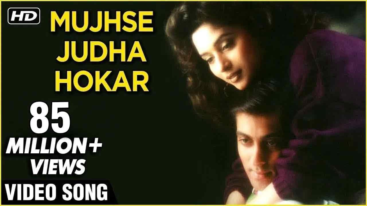 Mujhse Juda Hokar| Lata Mangeshkar & S. P. Balasubrahmanyam Lyrics