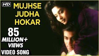 Mujhse Juda Hokar - Lata Mangeshkar & SP   - YouTube