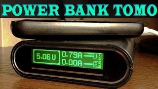 TOMO V8-4 отличный Power Bank повер банк или портативное зарядное устройство для 18650. Aliexpress