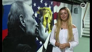 This is how Trump and Putin kiss each other | Street artist Rosalie de Graaf | UIT met Esther