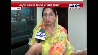 Union Minister Harsimrat Badal Slams Manpreet Badal On His Beggar Remark