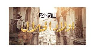 Randall   Wlad Hlal