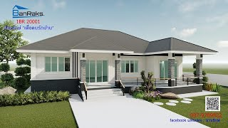 12 Charming One Story House Plans