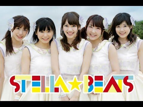 『FantasticTraveller』 フルPV (Stella☆Beats #ステラビ #ステラビーツ )