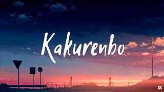 優里 Yuuri - Kakurenbo | Hide and Seek | かくれんぼ (Lyrics Video)