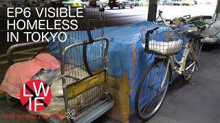 Visible Homeless in Tokyo, Japan