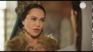 Сафие-султан отдает приказ о казни Кёсем. Неужели султан Ахмед не успеет защитить любимую?