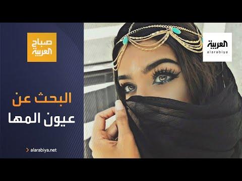 العرب اليوم - شاهد: البحث عن