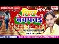रो पड़ोगे इस Songs को सुनकर 😭 सबसे दर्द भरे गाने - Phir Bewafai  #BEWAFA Latest Hindi Sad Songs