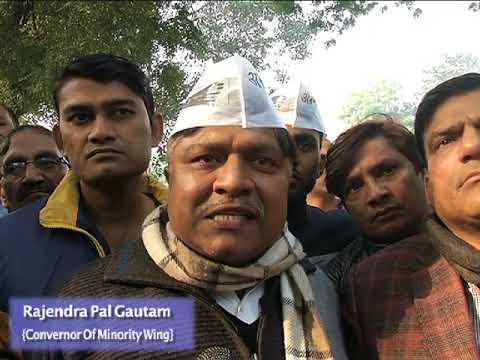 कोरेगांव में दलितों पर हुई हिंसा को लेकर AAP ने किया महाराष्ट्र सदन पर ज़ोरदार प्रदर्शन
