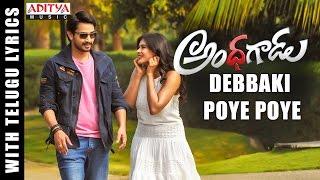 'Debbaku Poye Poye' song from 'Andhhagadu'