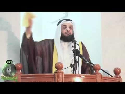أم المؤمنين – الشيخ نواف السالم 1/3