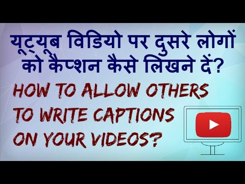 How to Manage Youtube captions and subtitles. How to allow ...
