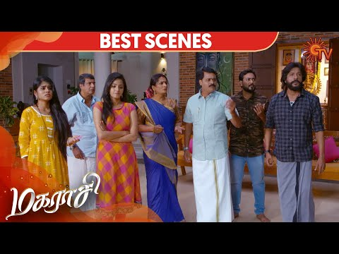 Magarasi - Best Scene | 7th December 19 | Sun TV Serial | Tamil Serial