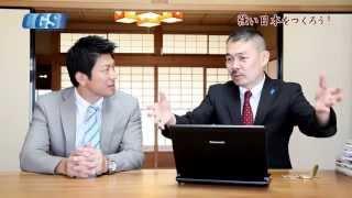 第03回 国土強靭化は道路だけじゃない!恐ろしく脆弱な国、日本