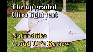 Naturhike Cloud UP2 UP Grade Review / 超軽量高機能テント改良版レビュー