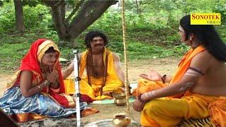 काछल ने गोरखनाथ को धोका क्यों दिया   क्या गोरखनाथ ने रानी बाछल को वरदान दिया   Bhakti Film 2020