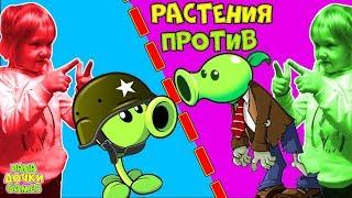 ПРИКЛЮЧЕНИЯ РАСТЕНИЯ против ЗОМБИ МИНИ-ИГРЫ #5! ЗОМБОТАНИК Развлекательное видео для детей