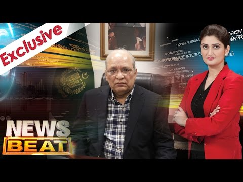 Mushahid Ullah Khan Exclusive | News Beat | SAMAA TV | Paras Jahanzeb | 30 April 2017