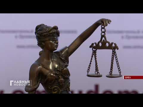 Орловчане сообщают о нарушении жилищных прав