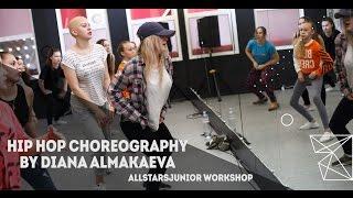 Name Tory Lanez.Hip Hop Choreography by Диана Алмакаева All Stars Junior Workshop