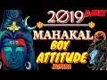 LATEST MAHAKAL SONGS 2019 | Mahakal Boy рдбрд╛рдпрд▓реЙрдЧ Competition DJ тЮЦ Mahakal Hard Bess 2019 | DjShesh video download