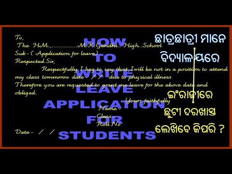 WRITE  LEAVE APPLICATION (FOR STUDENTS)