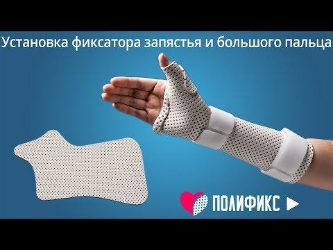 Санаторий по лечению грыжи позвоночника в украине