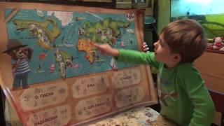 Распаковка. Мишка Барни. Изучаем карту. Подарок за участие в акции.