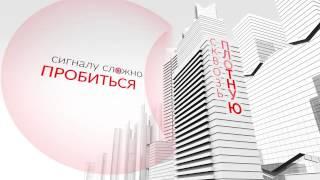 МТС | КАЧЕСТВО | Развитие сети