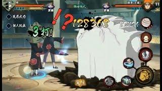 [모바일 나루토 화영닌자] 제츠오의에 페인이 나온다? Mobile Naruto Why Pain??? Event (火影忍者)