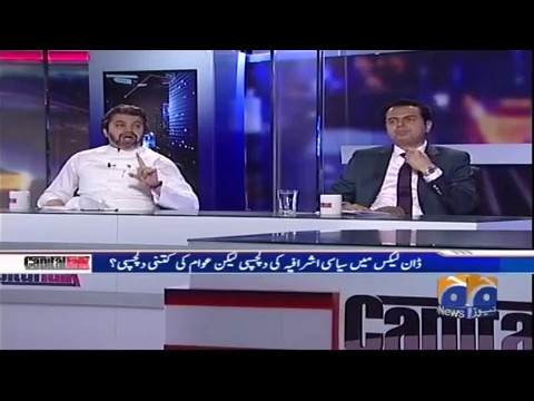 Capital Talk - 08 May 2017