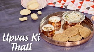 Upvas Ki Thali By Archana Arte