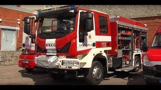 Пожарные Даугавпилса получили новую автоцистерну