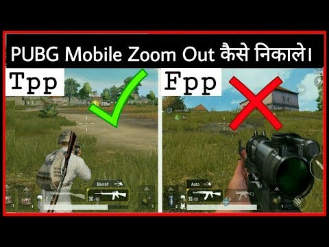Pubg Mobile Zoom Out कैसे करे । TPP FPP Mode