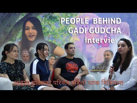 """""""गाडी गुड्छ नेपाली"""" टिम संगको अन्तरबार्ता #gadigudchhanepali #AishaDotel #PragatiDevkota"""