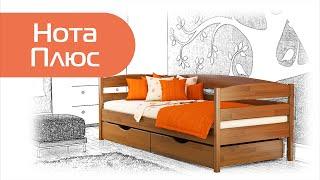 Кровать Нота Плюс Арт.: EST-0007