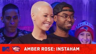 Amber Rose Goes Off On The Gram 😂 | Wild N Out | #Instaham