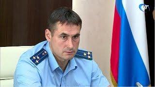 Прокурор Новгородской области Андрей Гуришев провел первую пресс-конференцию в новой должности