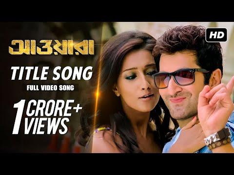 Awara |Title Song | Jeet | Sayantika | Prasenjit | Megha | Dev Sen | SVF