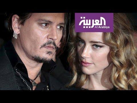 العرب اليوم - شاهد: زوجة الممثل العالمي جوني ديب تضربه