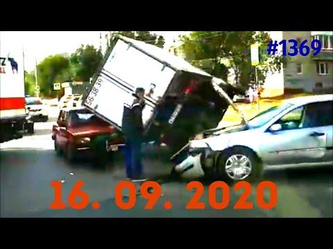 ☭★Подборка Аварий и ДТП от 16.09.2020/1369/Сентябрь 2020/авария